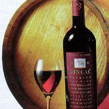 Какое Самое Вкусное Вино Старое