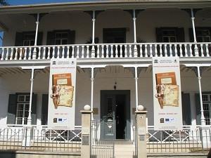 Ларнака # Музей Пиеридиса-pic04
